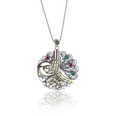 Söğütlü Silver Osmanlı Tuğrası Telkari Kolye Renkli
